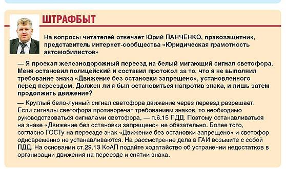 Комментарий Итоги+ТВ